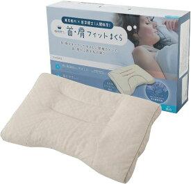 枕 肩こり いびき 洗える 横向き 東京西川 睡眠博士 首肩フィット