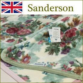 西川 サンダーソン ニューマイヤーアクリル毛布 SD001