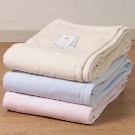 東京西川 シール織り綿毛布 シングルサイズ