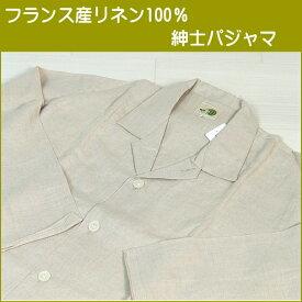 パジャマ メンズ フランス産リネン 紳士パジャマ 日本製 麻100% a・sarari