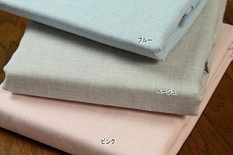 日本製フランスリネン100%先染めベッド用ボックスシーツ キング a・sarari