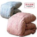 西川 羽毛布団 シングル ダウン70% 1.1kg ダウンパワー300以上 就職進学 転勤