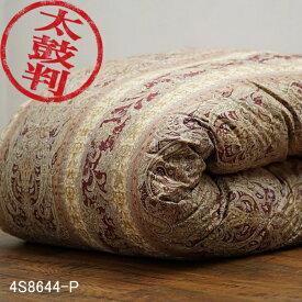 京都西川 極上 ローズ 羽毛布団 シングル ハンガリー産シルバーマザーグース93% ツインキルト 1.2kg