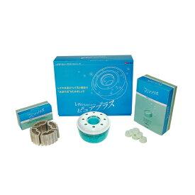 レダ 水素SPAピュアプラス 専用タブレット30個 水素生活
