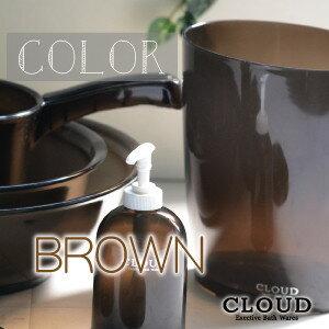 浴用ごみ箱cloudブラウンカラー