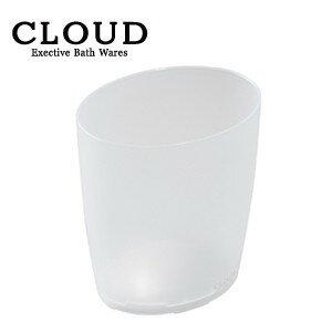浴用ごみ箱cloud(ホワイト)