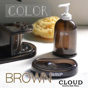 セッケンホルダー/SX-CLD-B(ブラウン)カラー