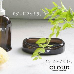 セッケンホルダー/SX-CLD-B(ブラウン)イメージ