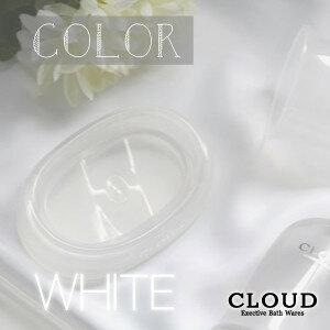 セッケンホルダー/SX-CLD-W(ホワイト)カラー