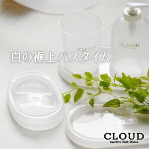 セッケンホルダー/SX-CLD-W(ホワイト)イメージ