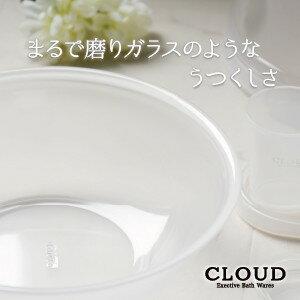 洗面器/EX-CLD-W(ホワイト)イメージ