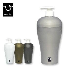 untie アンティ「ディスペンサー R-UN」シャンプーボトル ポンプボトル バスグッズ シンカテック