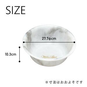 湯桶WL-EDサイズ