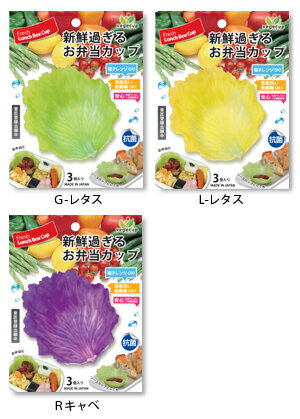 お弁当カップのパッケージ画像