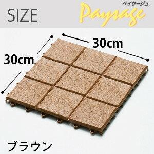 【インテリアタイル】ストーン30角-9(ブラウン)-Pay【ジョイントマット】