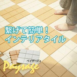 【インテリアタイル】ストーン30角-9(ブラウン)-Pay【ジョイントマット】イメージ