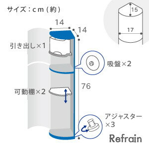 トイレ収納ケースRE-Sサイズ