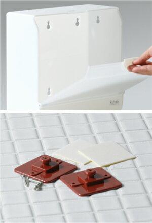 タオルケース取り付け部品