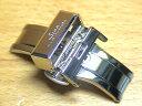 【SINN】 ジン 腕時計 Sinn 純正バンド ベルト (18mm) バタフライ バックル SSポリッシュ