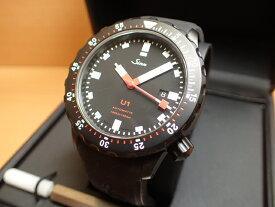 ジン SINN U1.S 腕時計 ジンのダイバーズウォッチの中でも最も人気の高いU1に誕生した、ケースとリューズにブラック・ハード・コーティングを採用したオールブラックのダイバーズウォッチです。