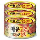 『東遠(ドンウォン)』辛い唐辛子ツナ缶詰 150g 3個<韓国食品・韓国食材>Double hot pepper