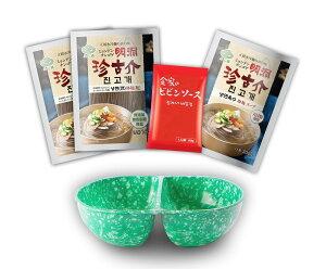韓国合盛り皿 冷麺(セット)麺2個+スープ1個+ビビンソース1個+専用皿(合盛り皿)1個   合盛り皿 半分半分皿 チャムチャム麺皿 <韓国冷麺>