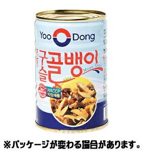 『ユドン』つぶ貝 400g <韓国食品・韓国食材>