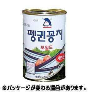 ペンギンさんま缶詰め 400g <韓国食品・韓国食材>