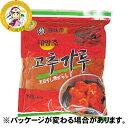 『カンシネ』特上テヤンチョ調味用唐辛子 1kg <韓国調味料>
