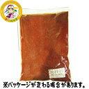 『カンシネ』キムチ用唐辛子 1kg <韓国調味料>
