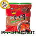 『カンシネ』特上テヤンチョキムチ用唐辛子 1kg <韓国調味料>