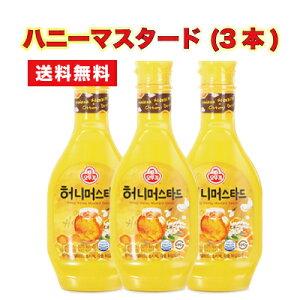 【オトギ】ハニーマスタードソース265ml×3本<韓国調味料>3本セット送料無料・同梱不可