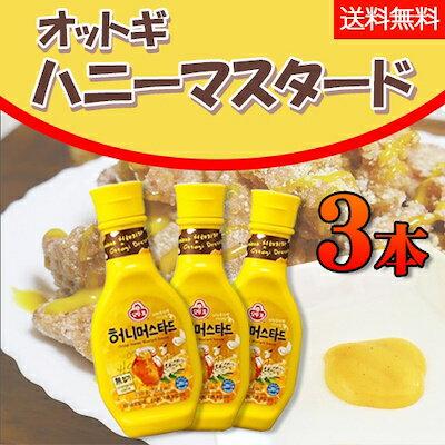 【オトギ】ハニーマスタードソース265ml×3本<韓国調味料>3本セット送料無料