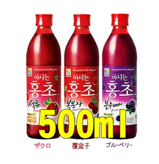 -(Okinawa and remote islands such as the additional shipping is)-set of three red vinegar (honcho) choose from 500 ml (-choice 3) (Korea health vinegar and)