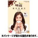 『メクシム』ホワイトゴールド 100入 <韓国コーヒー・インスタントコーヒー>