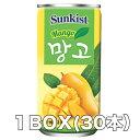 『デルモンテ』マンゴージュース(缶) 180ml(■BOX 30入) <韓国ドリンク・韓国ジュース>