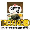 『ヘピョ』全形岩のり(7枚)(■BOX 40入) <韓国のり・韓国海苔>