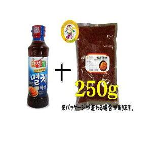 『キムチ材料』イワシエキス400g+キムチ用とうがらし250gセット<韓国調味料・キムチ材料・送料無料>