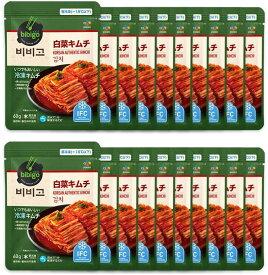 【冷凍】bibigo 白菜キムチ 60g×20袋 冷凍 長期保存キムチ ビビゴ