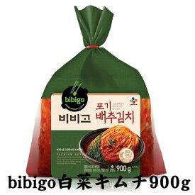 【冷蔵】 bibigo 白菜キムチ900g<韓国キムチ・本場キムチ>