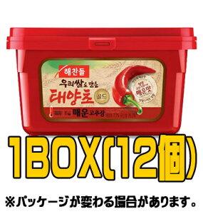 『ヘチャンドル』辛いコチュジャン 1kg(■BOX 12入) <韓国調味料・韓国味噌・韓国みそ>