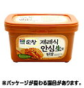 『スンチャン』在来式デンジャン 1kg <韓国調味料・韓国味噌・韓国みそ>