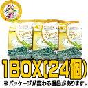 『カンシネ』カンブジャお弁当のり(3個入)(■BOX 24入) <韓国のり・韓国海苔>