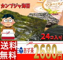 ★送料無料★あす楽★『サンブジャ』お弁当のり 3袋(■BOX 24入) <韓国のり・韓国海苔・お歳暮>