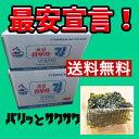 ●送料無料(沖縄・離島等は追加送料)●『サンブジャ』お弁当のり2BOX(48SET) <韓国のり・韓国海苔>