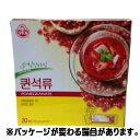 『オットギ(オトギ)』クィーンざくろ茶(14g×20入) 280g <韓国伝統茶・韓国健康茶・ダイエット飲料>