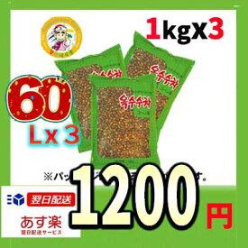 『カンシネ』コーン茶 1kg(▲セット 3個) <韓国伝統茶・韓国健康茶>