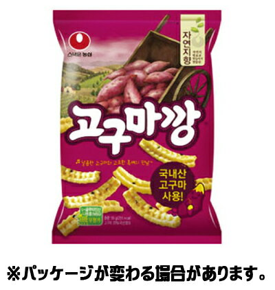 『農心(ノンシム)』ゴグマカン <韓国お菓子・韓国スナック>