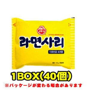 『オトギ(オットギ)』ラーメンサリ(■BOX 40入)<韓国ラーメン・鍋(チゲ)用材料>