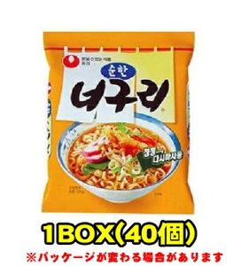 『農心(ノンシム)』ノグリラーメン(甘口)(■BOX 40入) <韓国ラーメン>